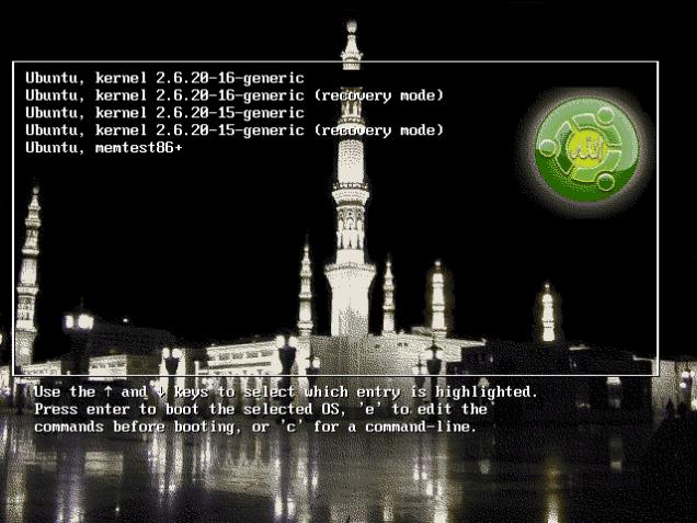 Screenshoot Grub UbuntuME